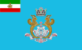 Imperial Standard of the Shahbanou of Iran.svg