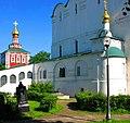 In God we trust ^ Новодевичий монастырь. Moscow, Russia. - panoramio - Oleg Yu.Novikov (11).jpg