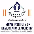 Indian Institute of Democratic Leadership.jpg