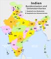 Indien Verwaltungsgliederung.png
