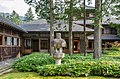 Inner courtyard of the Imperial Villa, Nikko 20130812 1.jpg