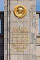 Inschrift, Sowjetisches Ehrenmal, Berlin-Tiergarten, 160328, ako.jpg