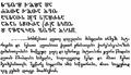 Inscription from Abastumani-2a (Taqaishvili, 1905).png