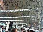 International terminal, Netaji Subhash Chandra Bose International Airport 04.jpg