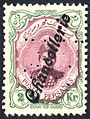 Iran 1911 Customs Revenue Chancellerie.jpg