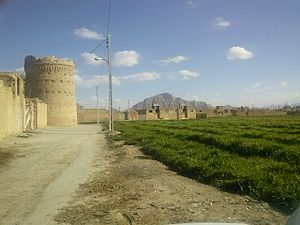 Isfahan Province - Image: Iranianvillage