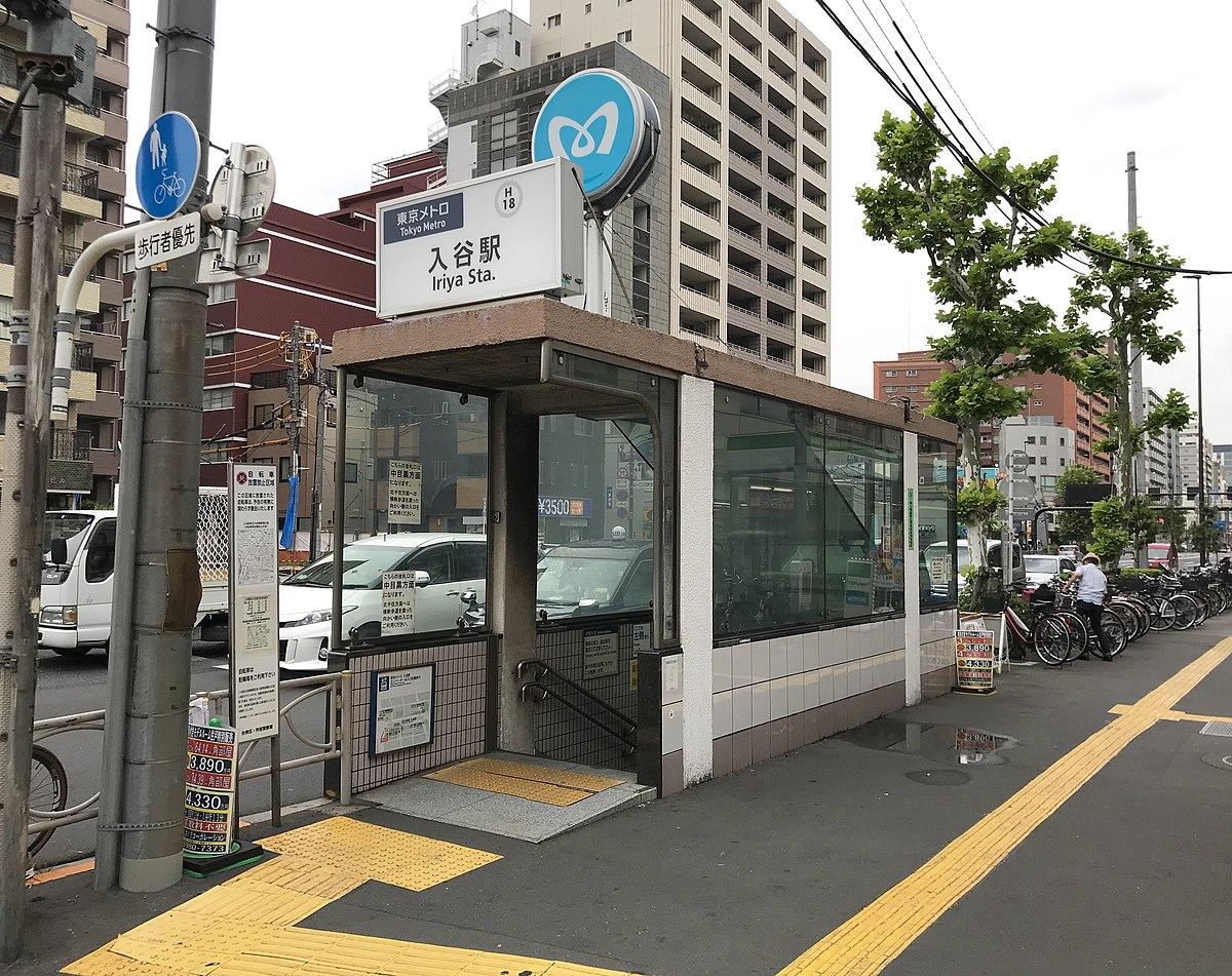 Iriya-station-Exit1.jpg