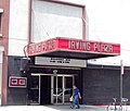 Irving Plaza entrance.jpg