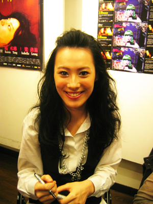 Isabella Leong - Isabella in 2007 in Taipei, Taiwan