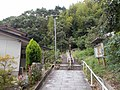 Ishisaka steep slope 03.jpg