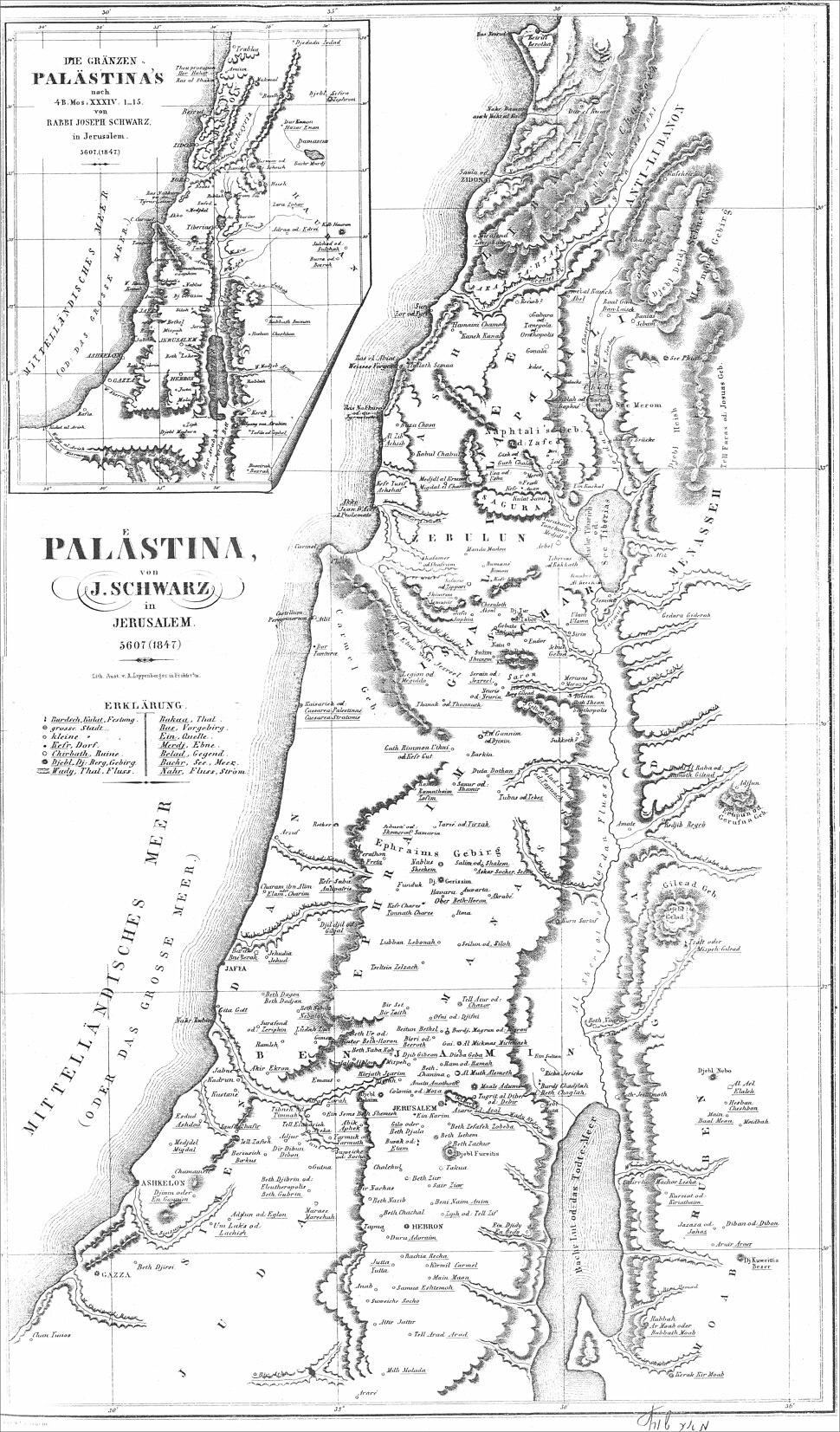 IsraelMapByRabbiJosephSchwarzAt1847