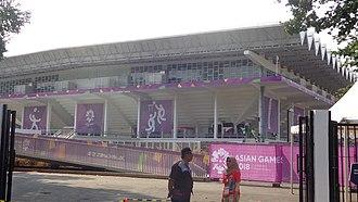 Istora Gelora Bung Karno - Image: Istora AG18 (2)