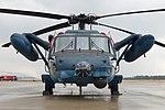 JASDF UH-60J ashiya 20121124 114406.jpg