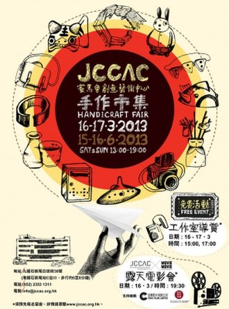 Jockey Club Creative Arts Centre - Handicraft Fair poster