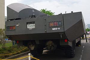 JGSDF Type94 Beach Minelayer Vehicle 20120520-06.JPG