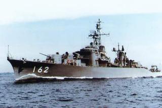 JDS <i>Teruzuki</i> Akizuki-class destroyer