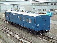 スユニ50−501
