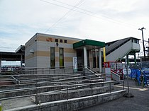 JRKyushu Nabeshima Station.jpg