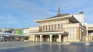 Nara Station - Nara Station building