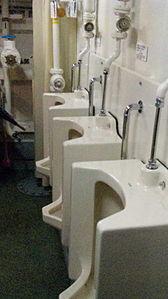 JS Atago's toilets, -12 Jun. 2012 c.jpg