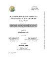 JUA0662931.pdf