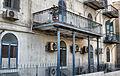 Jaffa American Collony 1694.jpg