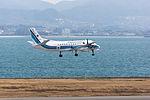 Japan Coast Guard ,Saab 340B-Plus SAR-200 ,JA954A - MA954 ,Kansai Airport (16602998967).jpg