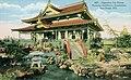Japanese Tea House, Panama-California Exposition, San Diego, 1915 (4423).jpg