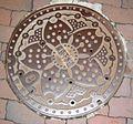 Japanese manhole cover.jpg