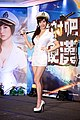 Jasmine Chen 20141120.jpg