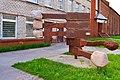 Jelgavas špicka - panoramio.jpg