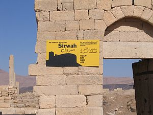 Sirwah - German archaeologists in Ṣirwāḥ