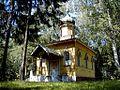 Jersikas pareizticīgo baznīca 2000-07-21.jpg