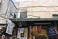 Jerusalem - The Old City - 109 (4260891567).jpg