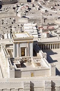 Картинки по запросу еврейский храм