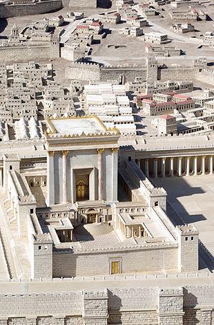 Secondo tempio wikipedia for Greca adesiva per muro