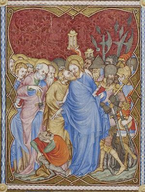 Petites Heures of Jean de France, Duc de Berry -  Hours of the Passion. Le Noir's miniature showing Jesus' arrest in the garden at Gethsemane (fol. 76r)