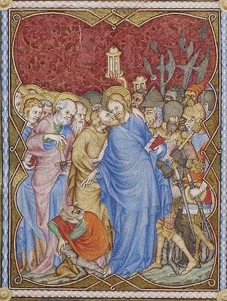 Petites Heures of Jean de France, Duc de Berry - Hours of the Passion. Le Noir's miniature showing Jesus' arrest in the garden at Gethsemane (fol. 76r)