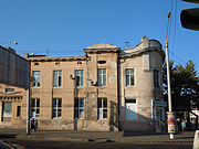 Jewish Hospital in Odessa (Administrative building) 03.jpg
