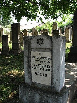 Hajdúdorog - Jewish cemetery Hajdudorog.