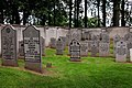 Jewish cemetry from the 19th century at Elburg with graves with Dutch and Hebrew inscriptions - panoramio.jpg