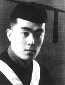 Ji Xianlin at his graduation from Tsinghua University in 1934