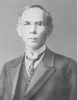 成瀬仁蔵 - Wikipedia