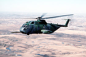 HH-3E Jolly Green Giant del 71st Air Rescue Squadron