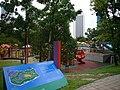 KLCC Park - 04.JPG