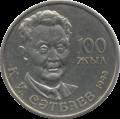 KZ-1999-20tenge-Satbayev.png