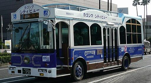 Kagoshima City View Bus 2008 1116
