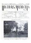 Kajawen 21 1928-03-14.pdf