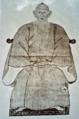 Kamegawa Seibu.PNG