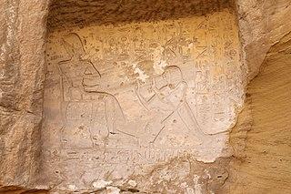 Yuny (viceroy of Kush) Viceroy of Kush